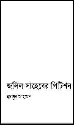 all pathfinder books pdf download