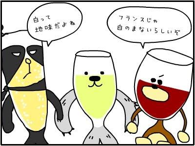 ワインしろくま登場!