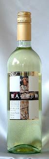 聖人の贈り物 BIANCO NV ボトル ラベル
