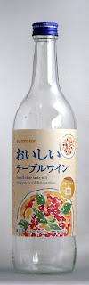 SUNTORY おいしいテーブルワイン NV