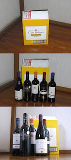 酒の勝鬨の金賞受賞ワイン5本セット[送料無料]4980円