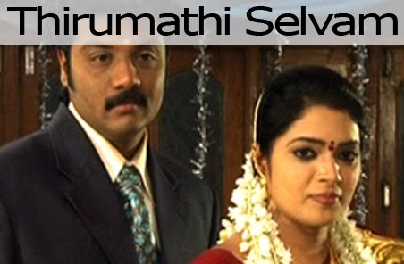 2010 - Tamil Serial Sun Tv ~ Watch High Quality Tamil Movies Online