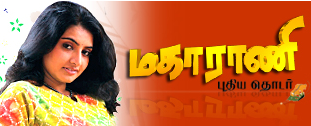 Vijay Tamil Serial Watch High Quality Movies Online