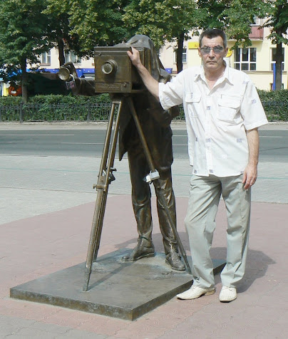 Автор блога Александр Михайлович