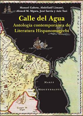 Antología contemporánea de literatura hispanomagrebí  Manuel Gahete, Abdellatif Limami, Ahmed M. Mgara, José Sarria y Aziz Tazi, Casa de Äfrica