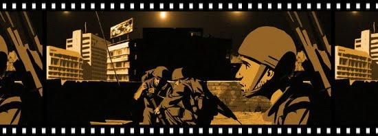 Waltz with Bashir, Photograph