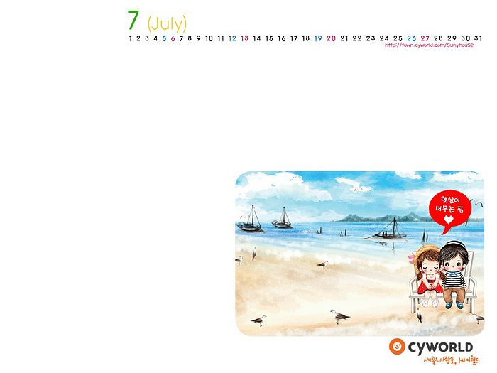 July 2013 Calendar Template/page/2   Search Results   Calendar 2015 ...