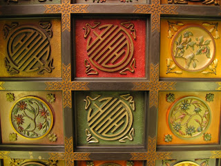 Chinese Roome Ceiling Detail
