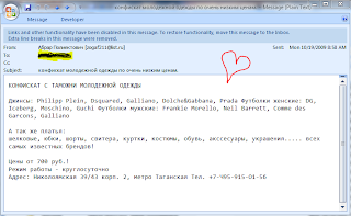 Russian Spam Email