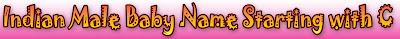Tamil Hindu Male names