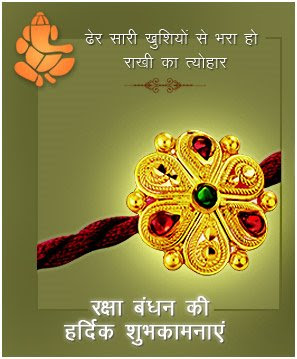 Wishing you a happy raksha bhandan festival to brother pics North Indian Festival