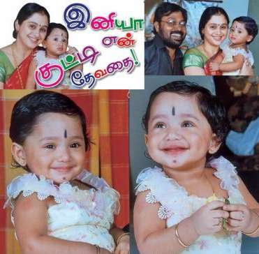 Devayani Daughter Iniya photo