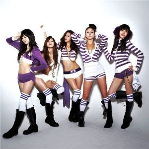 After School Because Of You MP3 Lyrics,sexy,seksi,cute