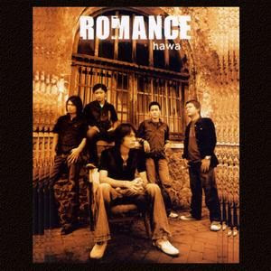 Free Download Romance Ku Ingin Kamu MP3,Lirik,Lyrics,Romance,Ku Ingin Kamu MP3
