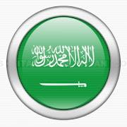 At-Tauhid