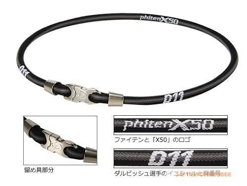 Modelo X50 L