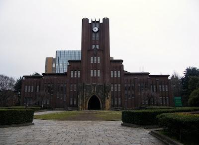 tokyo university, Yasuda Auditorium