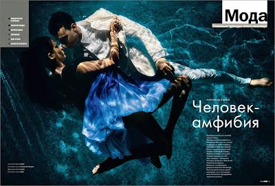 Alexey Sorokin - Fashion Photographer: FHM Russia, September, 09