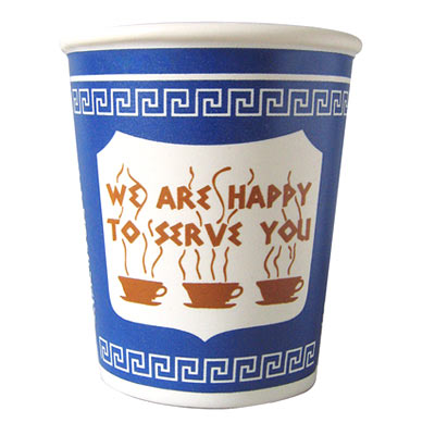 New yorker or come here on a regular basis you ve seen this coffee cup