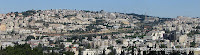 холмы Иерусалима