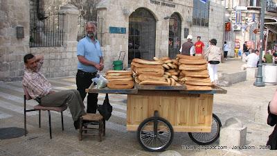 выпечка на улицах города Иерусалима, (c) http://TripBY.blogspot.com