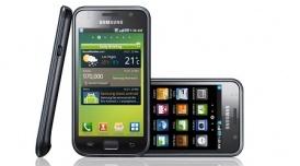 Inilah Tiga Ponsel Saingan Berat iPhone 4