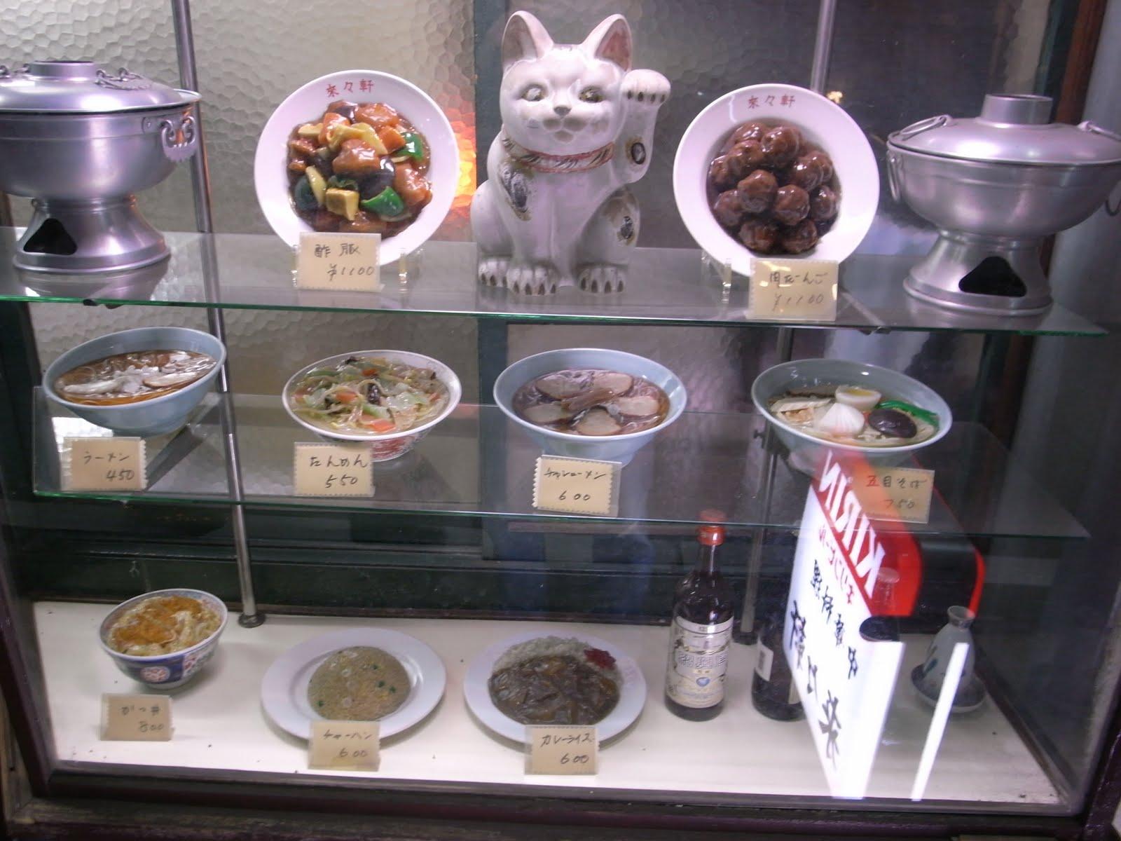 Aiken Chinese Food