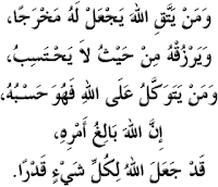 AYAT 1000 DINAR