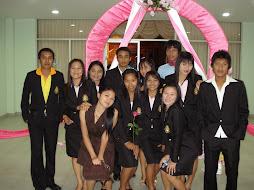 คณะองค์การนักศึกษามหาวิทยาลัยปี2551