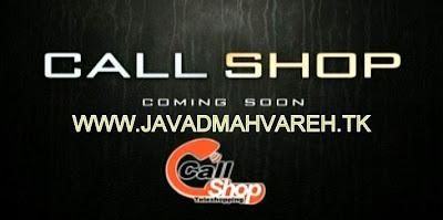 http://3.bp.blogspot.com/_kmOA33ixXNg/SgriVr6wtVI/AAAAAAAAAHw/5JUV2vaFlq4/s400/Caall+Shop.jpg