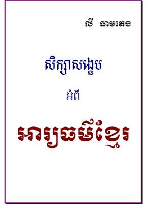 study with jess book pdf