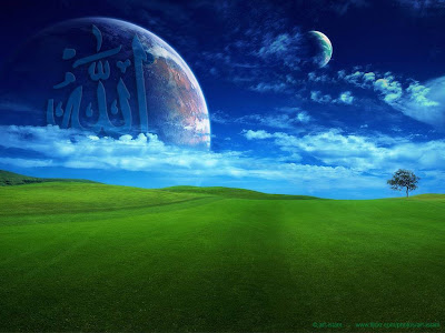 islam wallpaper. Islam Wallpaper 2011