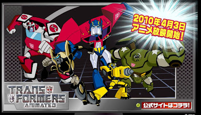Transformers Animated Japanese version