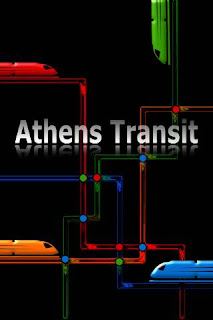 Athens Transit: Review ελληνική εφαρμογή για τα ΜΜΜ Mobile%20Photo%2012%20%CE%99%CE%B1%CE%BD%202010%2015%2042%2027