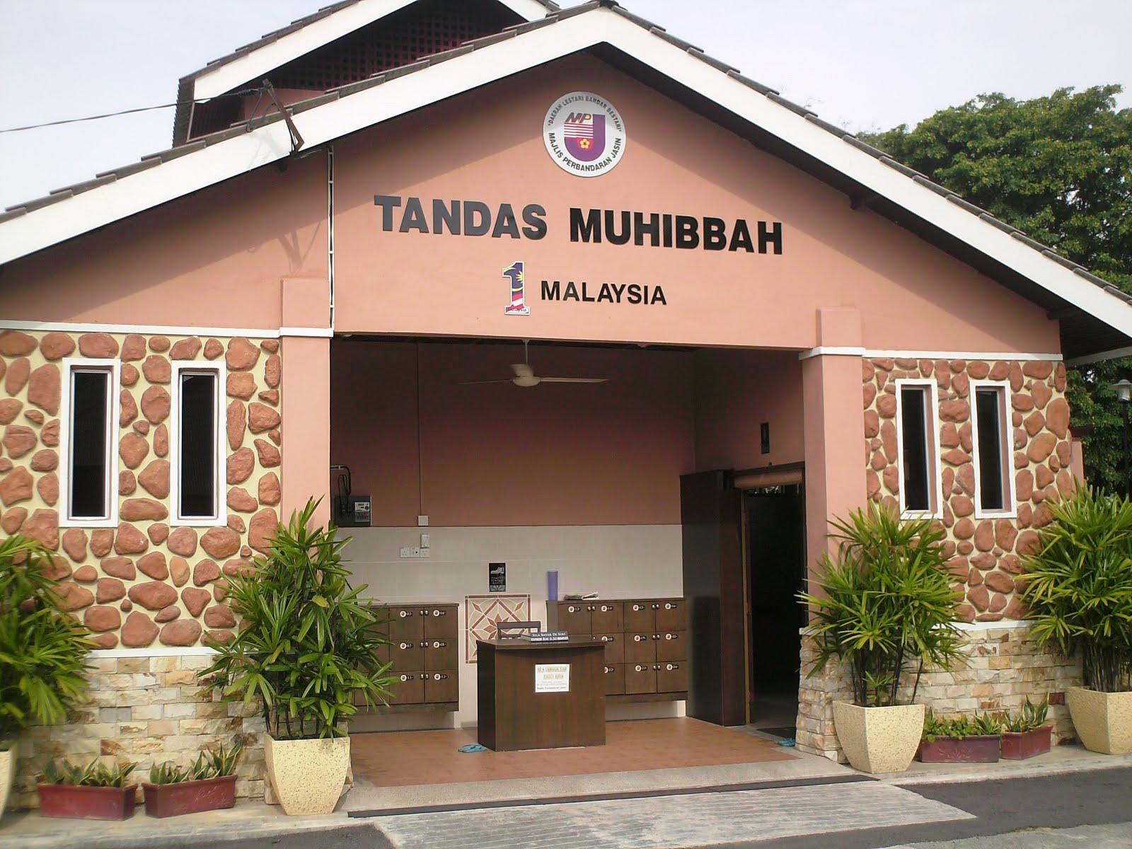 Malay maen dalam tandas - 4 2