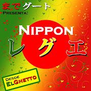 Programa radial emitido todos los domingos de 7 a 9Nocturno (Hora de . desde japã³n hasta el ghetto