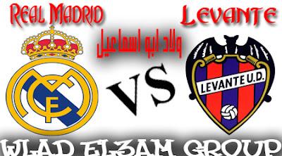football online: مشاهدة مباراة ريال مدريد وليفانتي بث مباشر