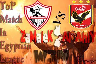 مشاهدة مباراة الاهلي والزمالك اليوم بث مباشر الدوري المصري 30-12-2010