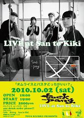 NEXT LIVE 2010.10.02