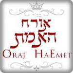 Blog Oraj HaEmet