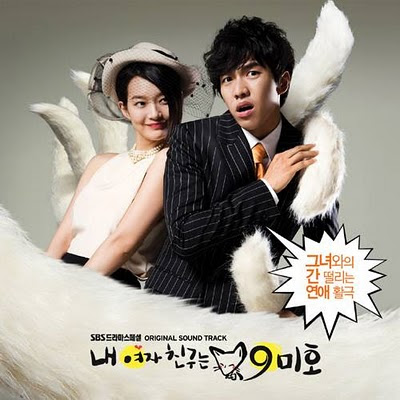 My Girlfriend is a Gumiho Episode 15