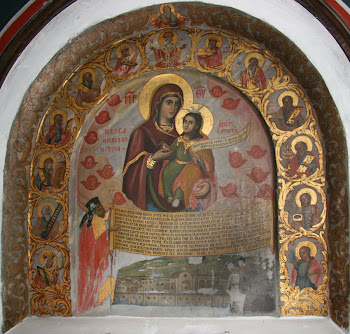 Παναγία Μακεδονίτισσα: Λευκωσία