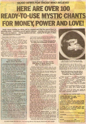 Amazingly, none of the people who read this comic in 1981 found money or power or love