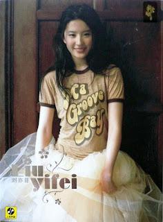 Crystal Liu album