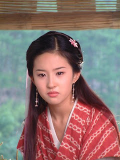 Crystal Liu Tian Long Ba Bu