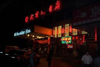 Nanjing Bar