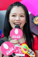 Vivian Hsu Bra