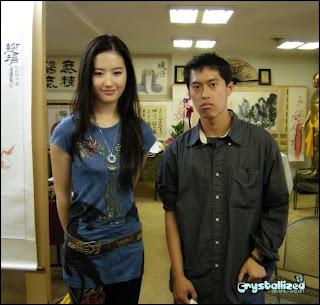 Crystal Liu Fans