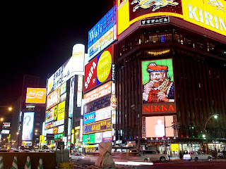 Susukino Sapporo
