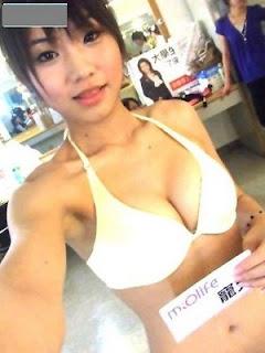 Hongkong Sexy Girl